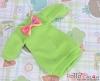 67.NK-44 Blythe Pullip  パフスリーブ装飾された洋服 (蝶結び) # きみどり Apple Green