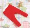 【PG-7】Blythe/Pullip バギーパンツ Baggy Pants # 赤 Red